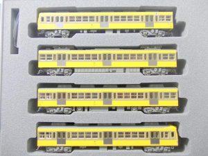 600x450-2016010700142