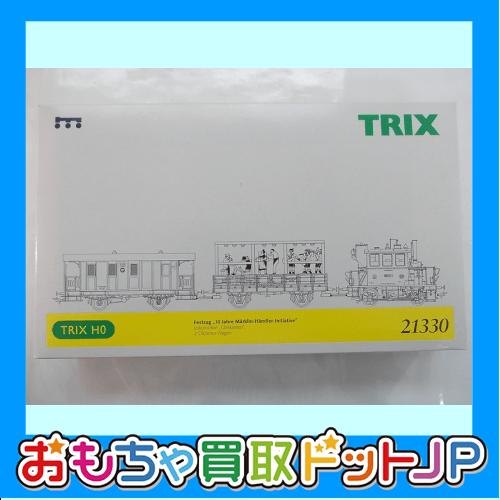 【TRIX Festzug 10Jahre MHI 】HOゲージをお買取いたしました