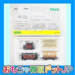 TRIX 【21330 Festzug 10Jahre MHI 】HOゲージをお買取りしました