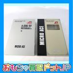 【買取参考価格 6,000円】長野県よりマイクロエース A-0630 国鉄185系 特急「南風」5両セットをお買取しました!