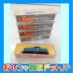 【買取参考価格 ¥1,890円】リマ ディーゼル機関車・貨車列車 セットをお買取しました