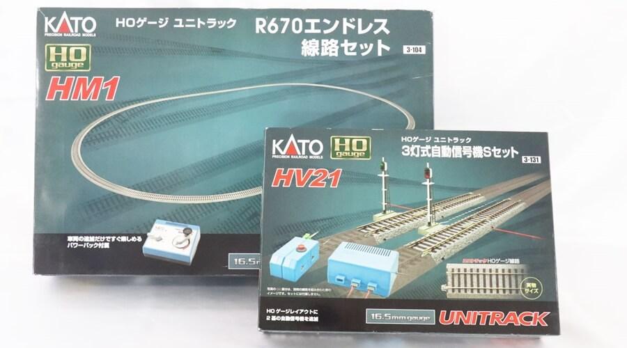 KATO【HOゲージ HM1ユニトラックR670エンドレス線路セット3-104 & HV213灯式自動信号機Sセット3-131】をの中身を詳しくご紹介!