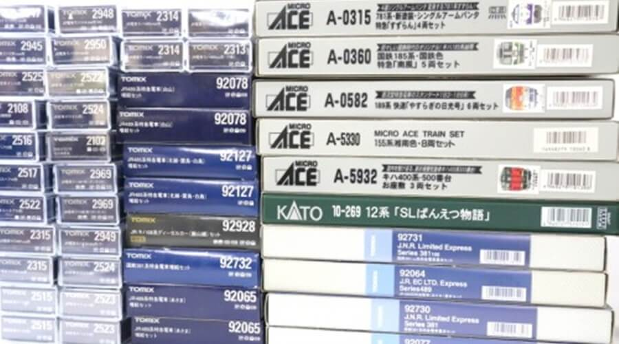 長野県よりトミックス・マイクロエース・KATOなど鉄道模型多数お買取しました!