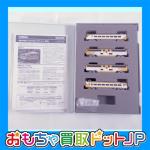 【買取参考価格 ¥25,900円】TOMIX 92598 近畿日本鉄道30000系ビスタEXセットをお買取しました