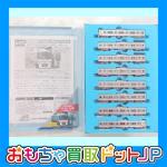 【買取参考価格 19,000円】マイクロエース A8791 京王8000系 ボルスタレス台車 8両セットをお買取させていただきました。