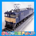 【買取参考価格 18,500円】TOMIX HO-172 JR EF64-1000形電気機関車 双頭形連結器をお買取しました