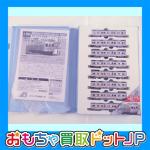 【買取参考価格 16,800円】マイクロエース A9985 京成3600形新塗装マーク付き8両セットをお買取しました