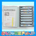 【買取参考価格 14,000円】TOMIX 92986 JR N700-8000系 山陽・九州新幹線(R10編成)セットをお買取しました