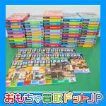 【買取参考価格 15,000円】週刊 昭和の鉄道模型をつくる 1~50巻セットをお買取しました