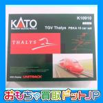 【買取参考価格 22,000円】KATO K10910 TGV Thalys PBKA 10両セットをお買取りさせていただきました