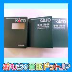 【買取参考価格 10,000円】KATO 10-249 さようなら特急あさかぜ10両セットABをお買取りさせていただきました