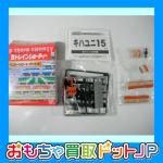 【買取参考価格 16,000円】Bトレベストリピート パート2 シークレット【キハユニ15】をお買取りさせていただきました