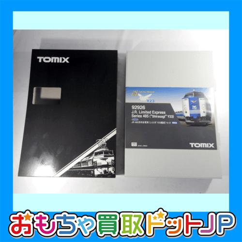 TOMIX 92926 JR 485系特急電車 しらさぎ Y23編成 限定品 Nゲージ