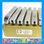 【カツミ HOゲージ 蒸気機関車】鉄道模型価格表更新しました!
