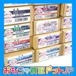 【ワールド工芸・鉄道コレクション】鉄道模型価格表更新しました!