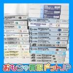 【KATO TOMIX Nゲージ】買取価格表更新しました!