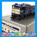【天賞堂の電気機関車・蒸気機関車】鉄道模型の買取価格表更新しました!