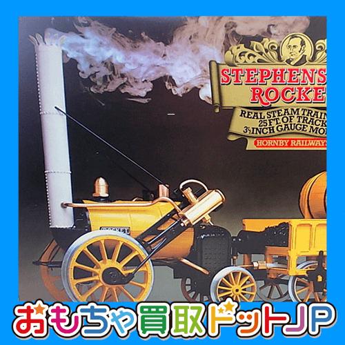 愛知県よりHORNBY ホーンビィの蒸気機関車「STEPHENSONS ROCKET」をお買取させていただきました