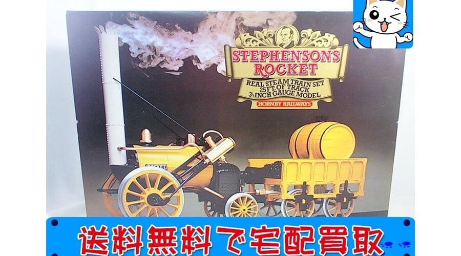 HORNBY ホーンビィの蒸気機関車「STEPHENSONS ROCKET」