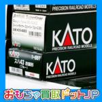 "<span class=""title"">【KATO】鉄道模型の買取価格表更新しました!</span>"
