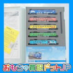 "<span class=""title"">【TOMIX】鉄道模型の買取価格表更新しました!</span>"
