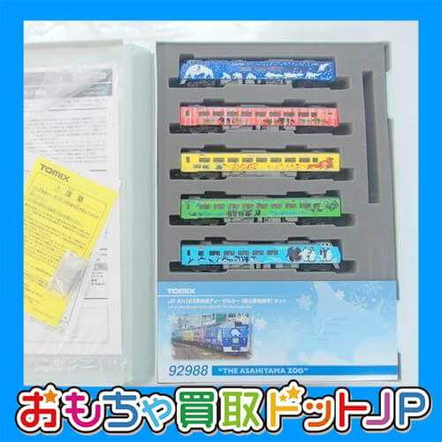 【TOMIX】鉄道模型の買取価格表更新しました!