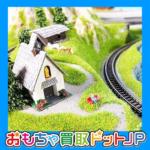 """<span class=""""title"""">鉄道模型 レイアウトとは?</span>"""