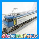 """<span class=""""title"""">【エンドウ HOゲージ】鉄道模型の買取価格表更新しました!</span>"""