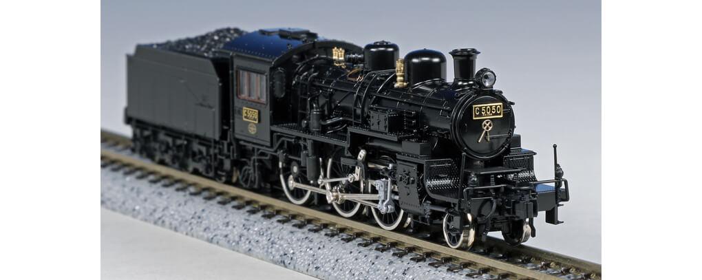 国鉄C50形蒸気機関車