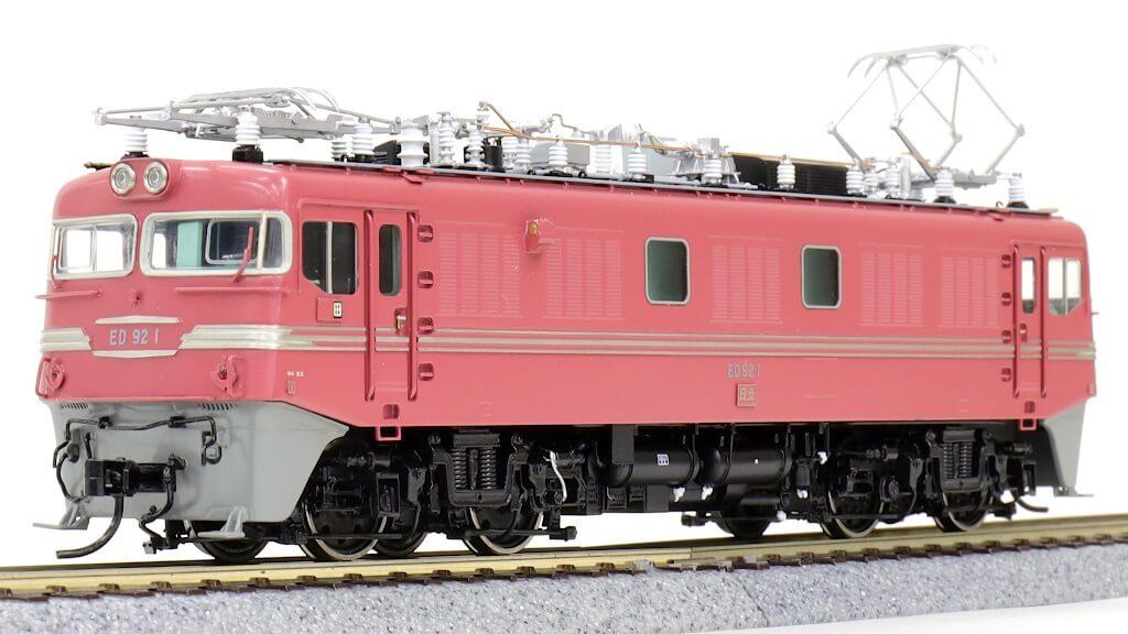 天賞堂 真鍮モデルED92形 発売中